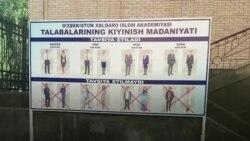 Как учащиеся исламской академии Ташкента обходят запрет на ношение хиджабов