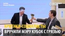 Мэр Кишинева получил грязную награду за состояние дорог