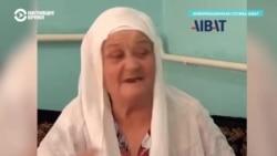Этнические казахи в Афганистане просят власти Казахстана вывезти их из страны