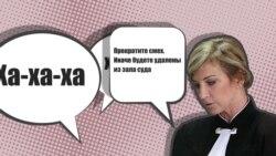 """Как и почему суд поместил в СИЗО бывшего директора """"Гоголь-центра"""". Комикс НВ"""