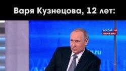 Путин отвечает, кого он будет спасать, если будут тонуть Порошенко и Эрдоган