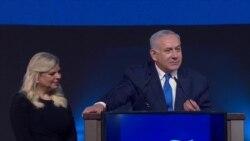 """""""Я буду премьером всех израильтян"""": выборы в Израиле закончились победой Нетаньяху"""