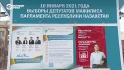 Как на казахстанских выборах пытаются не пустить на участки независимых наблюдателей