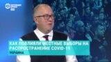 Как голосование повлияет на распространение коронавируса в Украине