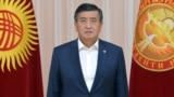 President of the Kyrgyz Republic Sooronbai Jeenbekov
