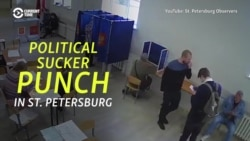 Election Observer Sucker Punched In St. Petersburg